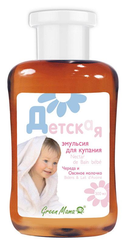 Детская эмульсия для купания Череда и овсяное молочко, 300 мл281Малыши тонко чувствуют происходящее в окружающем мире. Их нежная кожа требует заботы и ласки. Во время купания мамины руки смывают всё негативное, что извне атакует детский организм. Эта эмульсия мягко и тщательно очистит кожу ребёнка. Череда хорошо известна своими антибактериальными и противовоспалительными свойствами, эффективна при аллергии. Овсяное молочко, питающее и увлажняющее кожу, подчеркнёт её нежность и бархатистость. Ваш малыш полюбит купаться, вознаградив вас за заботу своей лучезарной улыбкой. Внимание! В зависимости от партии позиция может быть отправлена в упаковке с дозатором либо с откручивающейся крышечкой.