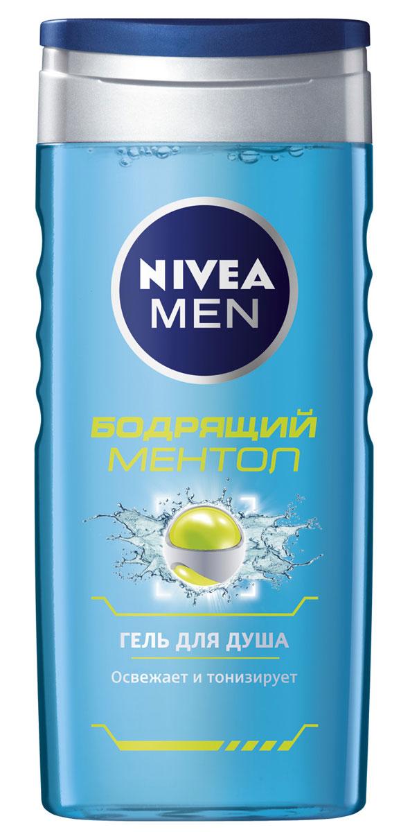Nivea Гель для душа Бодрящий ментол, 250 мл10013107Инновационная формула с охлаждающим ментолом и ароматом водной мяты освежает кожу, придавая заряд бодрости на весь день.