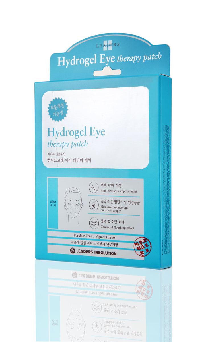 Leaders Уход за кожей вокруг глаз, гелевые подушечки, 5х2,8 г191536Активный компонент аденозин способствует разглаживанию морщин, улучшает эластичность кожи вокруг глаз. Коллаген возвращает упругость. Гидрогель насыщает кожу необходимым количеством влаги. Богатая высоким содержанием минералов, океаническая вода увлажняет, смягчает и питает кожу вокруг глаз, дарит чувство комфорта на целый день. С охлаждающим и смягчающим действиями, снимают отеки вокруг глаз. Аденозин - разглаживание морщин. Гидролизованный коллаген и ацетил гексапептид-8 - улучшение эластичности. Фильтрат секрета улитки, витамин С, океаническая вода - питание и увлажнение. Экстракты ягод (голубика, клубника, малина, ежевика), экстракт брокколи, экстракт зеленого чая - улучшение цвета кожи и успокоение. БЕЗ парабенов и красителей!