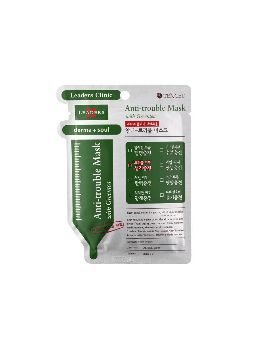Leaders Маска Derma+soul, для проблемной кожи лица, 25 мл198061Маска Leaders Derma+soul содержит экстракт молодых листьев зеленого чая, успокаивает раздраженную и чувствительную кожу, уменьшает покраснения. Дарит коже чувство комфорта. Маска сделана из натурального эвкалиптового волокна (тенсель), которое не вызывает раздражение даже у самой чувствительной кожи. Характеристики: Объем: 25 мл. Артикул: 198061. Производитель: Корея. Товар сертифицирован.