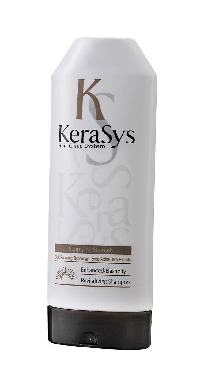 Kerasys Шампунь для волос Оздоравливающий, 200 г869628Специально разработанная формула для тонких и ослабленных волос, укрепляет и восстанавливает структуру волос по всей длине. Волосы обретают жизненную силу, эластичность и объем. Обогащен лечебными веществами в составе липосом, которые проникают в клеточные структуры волоса и оказывают восстанавливающее и лечебное действие. Содержит витамины А и Е. Эффективность применения доказана клинически. Результат применения: на 75% больше эластичности, на 75% дольше держится укладка. Восполняет недостаток собственного белка в структуре волос. Kerasys – это линия средств профессионального уровня для ухода за различными типами волос в домашних условиях.