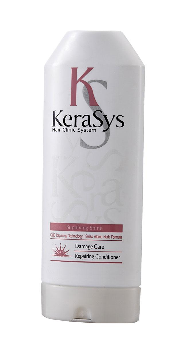 Kerasys Кондиционер для волос Восстанавливающий, 200 мл869666Специально разработанная формула для поврежденных волос с секущимися концами, восстанавливает структуру волос по всей длине, уменьшает сечение и ломкость. Предназначен для поврежденных волос вследствие частого химического, теплового и солнечного воздействия. Волосы обретают жизненную силу, блеск и эластичность. Обогащен лечебными веществами в составе липосом, которые проникают в клеточные структуры волоса и оказывают восстанавливающее и лечебное действие. Содержит экстракт семян подсолнечника для защиты от воздействия солнечных лучей. Эффективность применения доказана клинически. Результат применения: в 2.2 раза больше силы и блеска. На 58% больше защиты от солнечного воздействия. Восполняет недостаток собственного белка в структуре волос. Kerasys - это линия средств профессионального уровня для ухода за различными типами волос в домашних условиях.