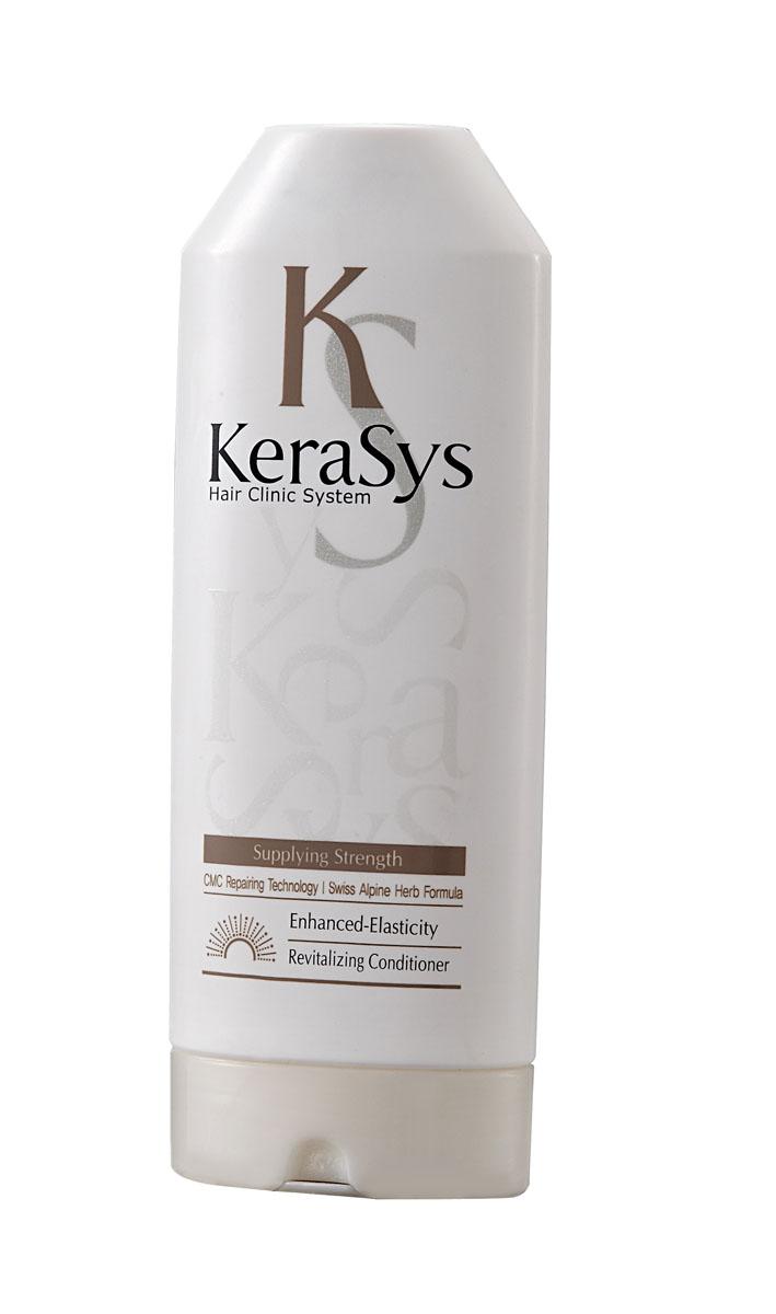 Kerasys Кондиционер для волос Оздоравливающий, 200 мл872048Специально разработанная формула для тонких и ослабленных волос, укрепляет и восстанавливает структуру волос по всей длине. Подходит для тонких, ослабленных, негустых, плохо поддающихся укладке волос. Волосы обретают жизненную силу, эластичность и объем. Обогащен лечебными веществами в составе липосом, которые проникают в клеточные структуры волоса и оказывают восстанавливающее и лечебное действие. Содержит витамины А и Е. Эффективность применения доказана клинически. Результат применения: на 75% больше эластичности. На 75% дольше держится укладка. Восполняет недостаток собственного белка в структуре волос. Kerasys - это линия средств профессионального уровня для ухода за различными типами волос в домашних условиях. Характеристики: Объем: 200 мл. Артикул: 872048. Производитель: Корея. Товар сертифицирован.
