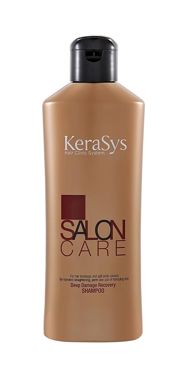 Kerasys Шампунь для волос Salon Care. Интенсивное восстановление, 180 г891223Шампунь для волос Kerasys Salon Care. Интенсивное восстановление - профессиональный уход за волосами в домашних условиях. Предназначен для поврежденных, ослабленных, тонких волос. Формула для восстановления сильно поврежденных волос вследствие частого теплового и химического воздействия. Природный кератин восстанавливает поврежденную структуру волос. Полифенолы красного вина уменьшают ломкость и сечение, улучшают эластичность. Кристальная вода создает защитную пленку. Волосы обретают жизненную силу, блеск и шелковистость.