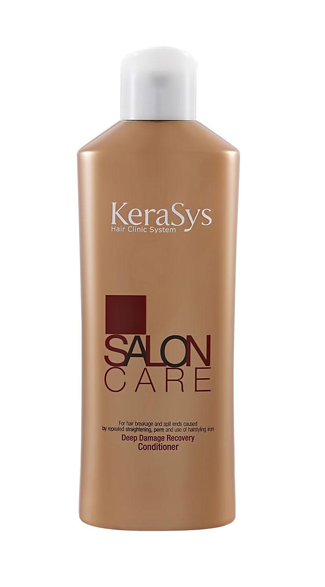 Kerasys Кондиционер для волос Salon Care. Интенсивное восстановление, 180 мл891230Кондиционер для волос Kerasys Salon Care. Интенсивное восстановление - профессиональный уход за волосами в домашних условиях. Подходит для поврежденных, ослабленных, тонких волос. Формула для восстановления сильно поврежденных волос вследствие частого теплового и химического воздействия. Природный кератин восстанавливает поврежденную структуру волос. Полифенолы красного вина уменьшают ломкость и сечение, улучшают эластичность. Кристальная вода создает защитную пленку. Волосы обретают жизненную силу, блеск и шелковистость. Характеристики: Объем: 180 мл. Артикул: 891230. Производитель: Корея. Товар сертифицирован.