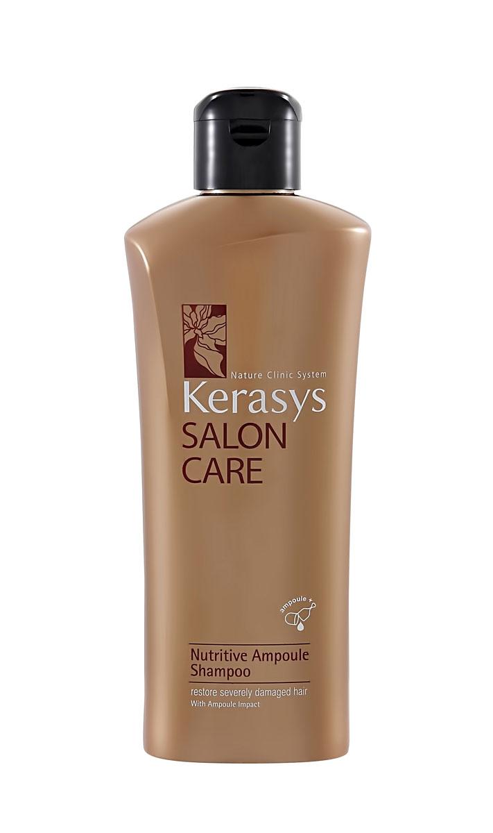 Kerasys Шампунь для волос Salon Care. Питание, 180 мл894132Шампунь для волос Kerasys Salon Care. Питание - профессиональный уход за волосами в домашних условиях. Подходит для поврежденных волос вследствие горячих укладок, окрашивания, химической завивки, расчесывания. Сухие и истощенные концы волос. Специально разработанная формула с применением лечебных ампул для поврежденных волос вследствие горячих укладок, окрашивания и расчесывания. Протеины семян моринги восполняют нехватку собственных белков в структуре волос, делая их плотными по всей длине. Масло семян подсолнечника - мощный антиоксидант, защищает волосы от структурных повреждений УФ излучением. Натуральный кератин и полифенолы красного вина в составе лечебных ампул предотвращают ломкость волос, возвращая силу и здоровье.