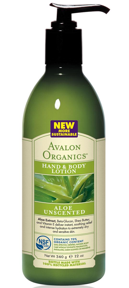 Avalon Organics Лосьон для рук и тела Алое Вера, без запаха, 360 млAV35217Уникальный целебный эликсир, обладающий очевидной активностью органических компонентов, естественным образом восполняет дефицит липидов в коже, совершенствует влагоудерживающие и защитные функции сухой, обезвоженной кожи. Интенсивно увлажняет, витаминизирует и регенерирует обезвоженную, чувствительную кожу. Обладает антиоксидантной и противовоспалительной активностью, мгновенно снимает шелушения, раздражения кожи, великолепно восстанавливает после воздействия солнечных лучей.