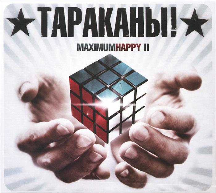 Издание содержит раскладку с фотографиями и текстами песен на русском языке.