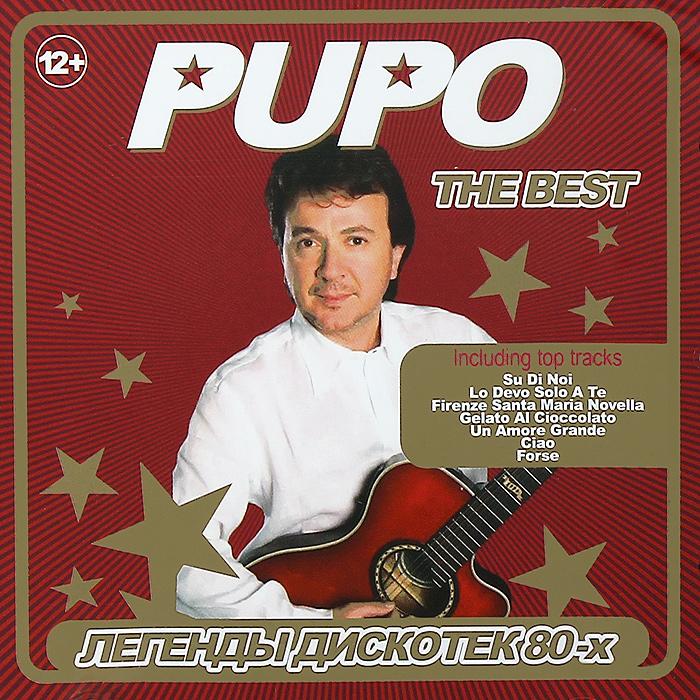 Легенды дискотек 80-х. Pupo. The Best