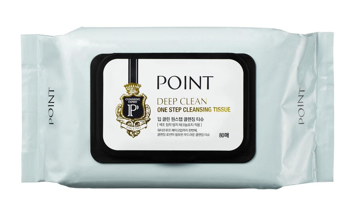 Point Салфетки для снятия макияжа, 80 шт984055Органические очищающие компоненты бережно, не вызывая раздражения, удаляют загрязнения и макияж, дарят коже безупречно чистый и сияющий вид. Не оставляют жирной пленки. Экстракт лотоса ухаживает за чувствительной кожей вокруг глаз и губ. Не содержат флуорисцентных веществ, спиртов, бензофенон, тальк, стероиды и другие вредные ингредиенты. Безопасно для кожи. Характеристики: Количество салфеток: 80 шт. Артикул: 984055. Производитель: Корея. Товар сертифицирован.