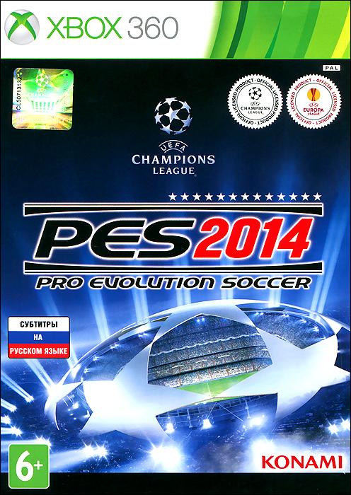 Pro Evolution Soccer 2014 - 1�-��������, Konami, Konami Digital EntertainmentPro Evolution Soccer 2014, ������� � ������� ���������� ����� ���������� �����������, ������������ ����������� ��������� ���� �� ������ �������� � ������ ����� ��������� �����. ���� ������� �� ����������� ������ Fox Engine �� Kojima Production, ������� �������� ���������������� ��� ���������� ��������� ���������� � ��������� ��������������� ������������������ �����������. � ������ PES 2014 �������� ����� ���������, ����������� ������ ����������� � ��������� ���������� �������. ��� ���������� TrueBallTech, ������� Motion Animation Stability System (MASS) � PES ID, �������� � ������������� ������������ ����, ��������� ������� � �� ���� ��� �������, ������� ������� ��������� ���������� �������. ����������� ����: TrueBallTech. PES 2014 ������ �� ����� ���� ��� - ��, ��� �� ��������� � ��� � ��� ��������������� ���������. ����� �������� ������ ������ ��� ������ ��������� ����������� ����������� - ���� �� ����� ���� �������, ������ ��� �� ����� ��� ��� ����. ���������...