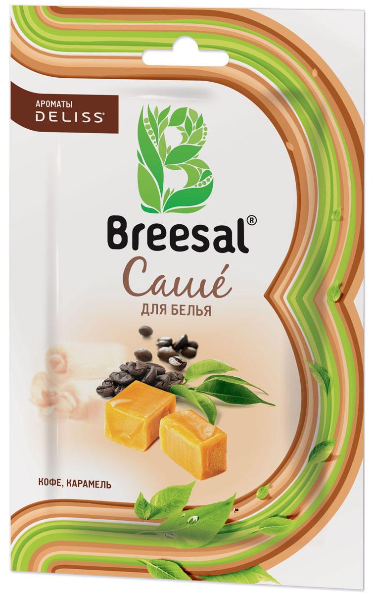Ароматическое саше для белья Breesal