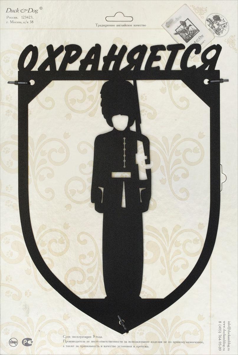 "Табличка на дверь ""Охраняется"". Plate04"