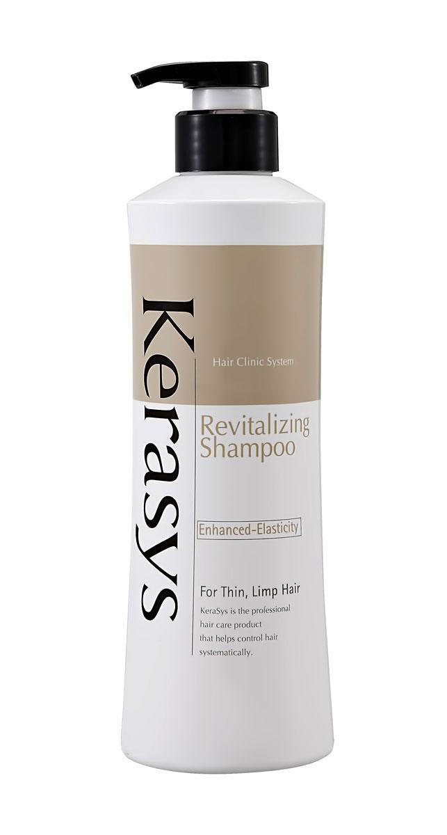 Шампунь KeraSys для волос, оздоравливающий, 400 мл838655Система лечения волос KeraSys является исключительным набором для ухода за волосами, научно разработанным для восстановления поврежденных волос. KeraSys содержит травяные экстракты, экстракт эдельвейса альпийского, пантенол и гидролизованный протеин, которые увлажняют и придают энергию поврежденным волосам. Типы волос: для волос, поврежденных частой завивкой и сушкой.