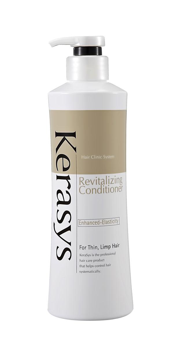 Кондиционер KeraSys для волос, оздоравливающий, 400 мл838716Система KeraSys лечения волос является исключительным набором для ухода за волосами, научно разработанным для восстановления поврежденных волос. Кондиционер содержит травяные экстракты, экстракт эдельвейса альпийского, пантенол и гидролизованный протеин, которые увлажняют и придают энергию поврежденным волосам. Типы волос: для волос поврежденных частой химической завивкой и сушкой.
