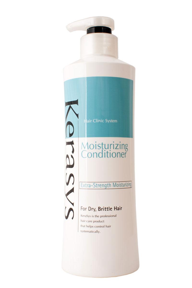 Кондиционер KeraSys для волос, увлажняющий, 600 мл849682Система лечения волос KeraSys является исключительным набором для ухода за волосами, научно разработанным для восстановления поврежденных волос. Кондиционер KeraSys содержит травяные экстракты, экстракт эдельвейса альпийского, пантенол и гидролизованный протеин, которые увлажняют и придают энергию поврежденным волосам. Типы волос: для сухих и нормальных волос, длинных и вьющихся.