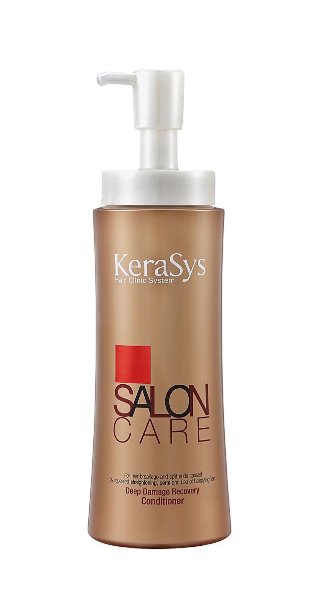 KeraSys Кондиционер для восстановления сильно поврежденных волос, 470 мл887271Система лечения волос KeraSys является исключительным набором для ухода за волосами, научно разработанным для восстановления поврежденных волос. Кондиционер KeraSys содержит травяные экстракты, экстракт эдельвейса альпийского, пантенол и гидролизованный протеин, которые увлажняют и придают энергию поврежденным волосам. Типы волос: секущиеся и поврежденные волосы вследствие частой окраски и обесцвечивания.