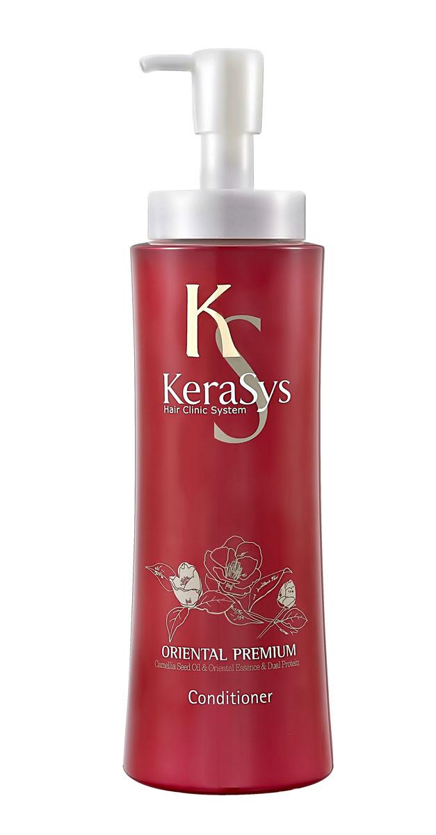 Кондиционер KeraSys. Oriental Premium для волос, 470 мл870983Система лечения волос KeraSys. Oriental Premium является исключительным набором для ухода за волосами, научно разработанным для восстановления поврежденных волос. Кондиционер содержит масло чайного дерева, экстракты восточных трав, которые увлажняют и придают энергию поврежденным волосам. Типы волос: для всех типов волос. Характеристики: Объем: 470 мл. Артикул: 0983. Товар сертифицирован.
