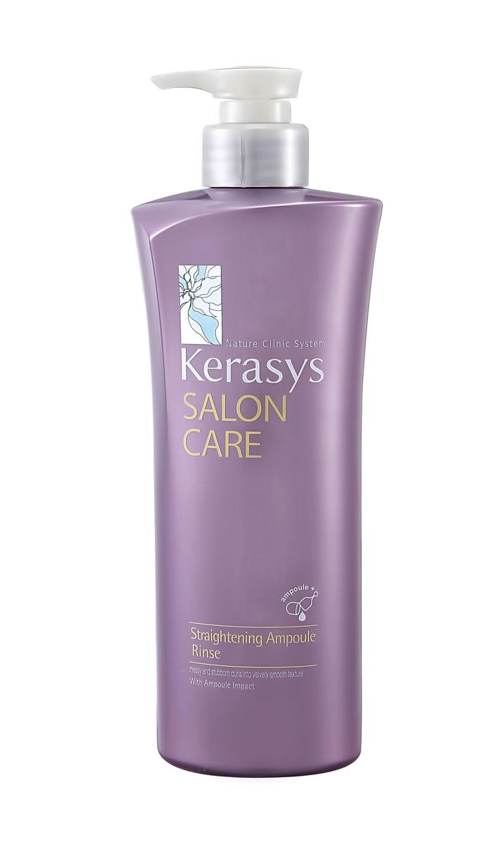 Кондиционер для волос Kerasys. Salon Care, выпрямление, 470 мл894279Кондиционер для волос Kerasys. Salon Care с трехфазной системой восстановления предназначен для вьющихся волос. Компонент природного протеина, содержащегося в экстракте моринги, аминокислоты экстракта фиалки и технология ампульной терапии успокаивает и выпрямляет вьющиеся волосы. Трехфазная система восстановления: Природный протеин, содержащийся в экстракте плодов моринги, укрепляет и оздоравливает структуру поврежденных волос. Компонент аминокислот, содержащийся в экстракте цветка фиалки, придает мягкость волосам. Компонент природного кератина, полифенол, компонент красного вина и кристаллический компонент делают волосы здоровыми. Характеристики: Объем: 470 мл. Артикул: 894279. Товар сертифицирован.