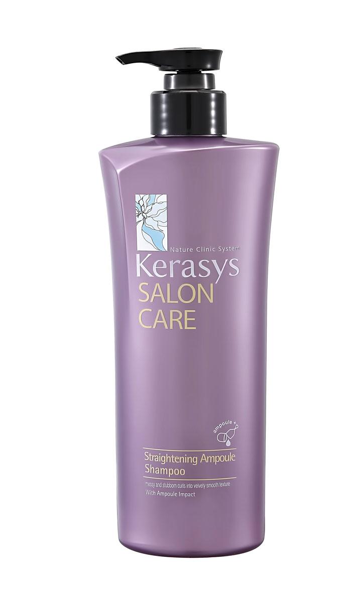 Шампунь для волос Kerasys. Salon Care, выпрямление, 470 мл