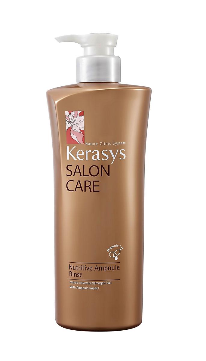 Кондиционер для волос Kerasys. Salon Care, питание, 470 мл887271ПБальзам-ополаскиватель для волос Kerasys Salon Care с трехфазной системой восстановления делает здоровыми даже сильно поврежденные волосы. Компонент природного протеина, содержащегося в экстракте моринги, экстракт семян подсолнуха и технология ампульной терапии обеспечивает уход за поврежденными, сухими волосами. Трехфазная система восстановления: Природный протеин, содержащийся в экстракте плодов моринги, укрепляет и оздоравливает структуру поврежденных волос. Экстракт семян подсолнуха препятствует воздействию ультрафиолетовых лучей, защищает от внешних вредных воздействий, делает волосы здоровыми. Компонент природного кератина, полифенол, компонент красного вина и кристаллический компонент делают волосы здоровыми.
