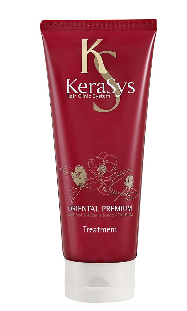 Маска для волос Kerasys. Oriental Premium, 200 мл871348Маска для волос Kerasys. Oriental Premium - это профессиональный уход за волосами, основанный на научных исследованиях и формуле восточной красоты, который поможет раскрыть вашу индивидуальность и привлекательность. Подходит для ежедневного применения.