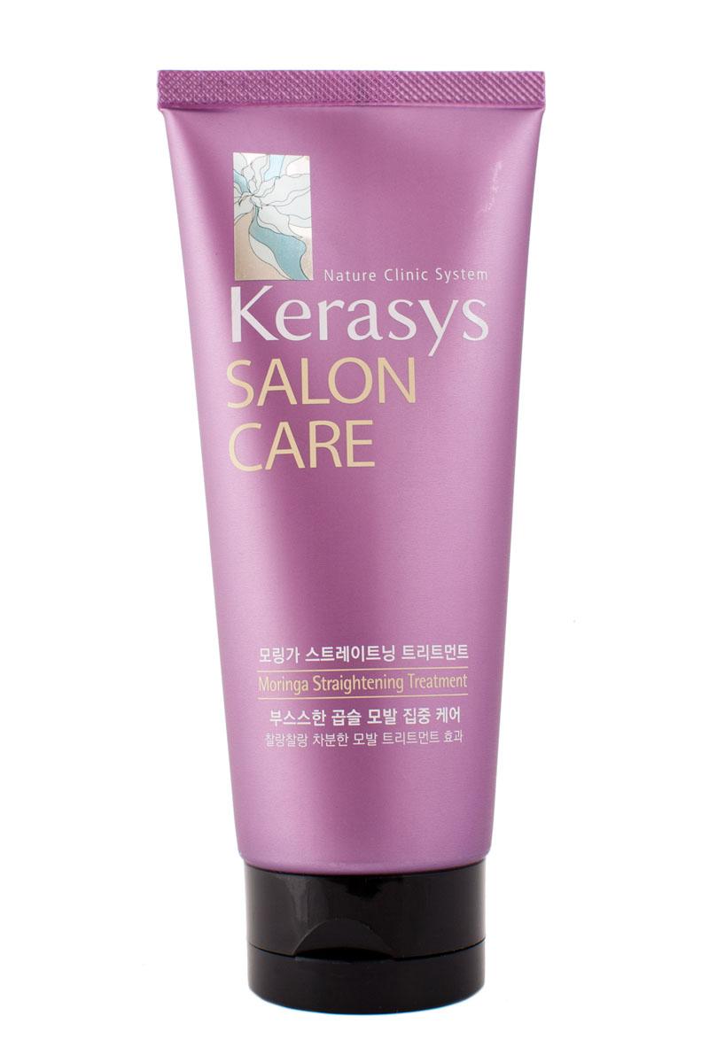 Маска для волос Kerasys. Salon Care, выпрямление, 200 мл887356Маска для волос Kerasys. Salon Care с экстрактом семян моринга придает эластичность и делает волнистые волосы послушными. Использование маски в 2,5 раза эффективнее использования кондиционера для волос. Следуя системе 3-ступенчатого восстановления волос, вьющиеся волосы становятся мягкими, нежными и послушными словно бархат. Экстракт моринга, богатый природными протеинами, кератином и витаминами, а также аминокислоты экстракта бархатных цветов придают эластичность и делают волнистые волосы послушными. Система 3-ступенчатого восстановления: Ступень1: натуральный протеин плодов дерева моринга восстанавливает структуру поврежденного волоса. Ступень2: природный кератин способствует регенерации волоса. Ступень3: аминокислоты экстракта бархатных цветов придают эластичность и мягкость волосам.
