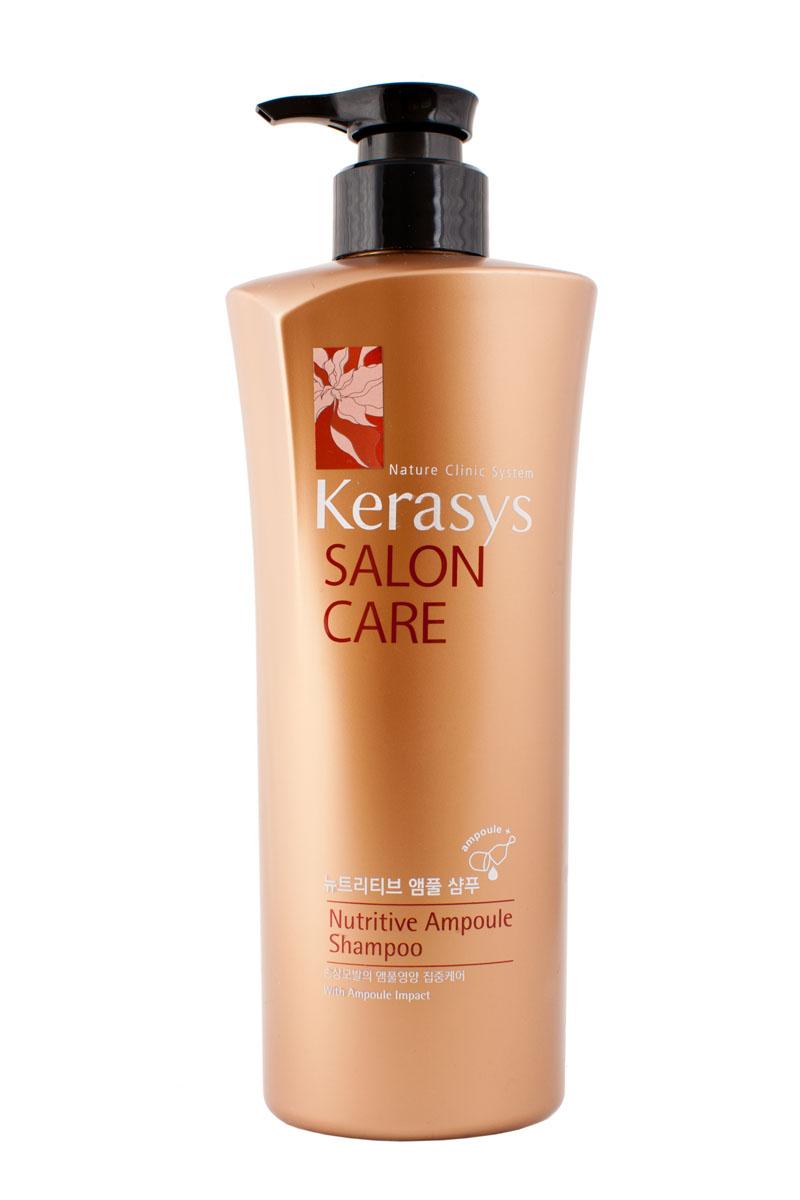 """������� ��� ����� """"Kerasys. Salon Care"""", �������, 600 ��"""