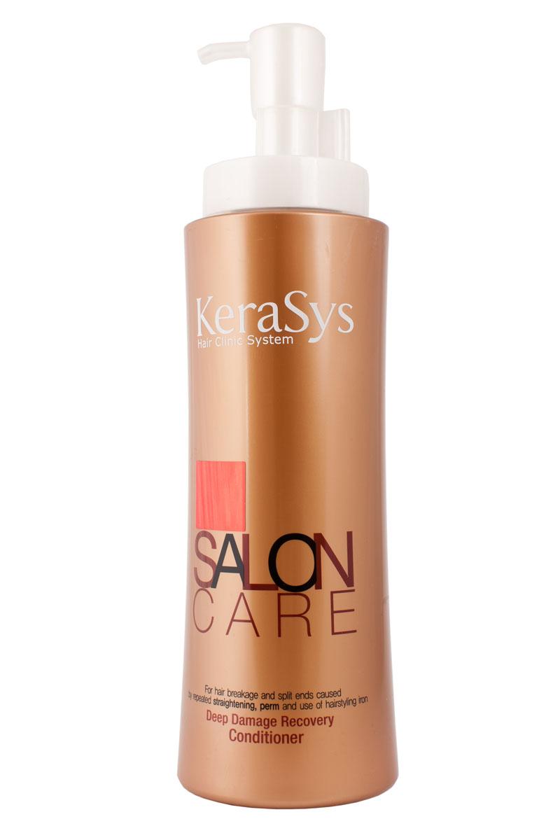 Кондиционер KeraSys для восстановления сильно поврежденных волос, 600 мл887288Система лечения волос KeraSys была разработана специально для восстановления поврежденных волос. Кондиционер содержит травяные экстракты, экстракт эдельвейса альпийского, пантенол и гидролизованный протеин, которые увлажняют и придают энергию окрашенным, обесцвеченным или ослабленным волосам. Кондиционер подходит для секущихся и поврежденных вследствие частой окраски и обесцвечивания волос.