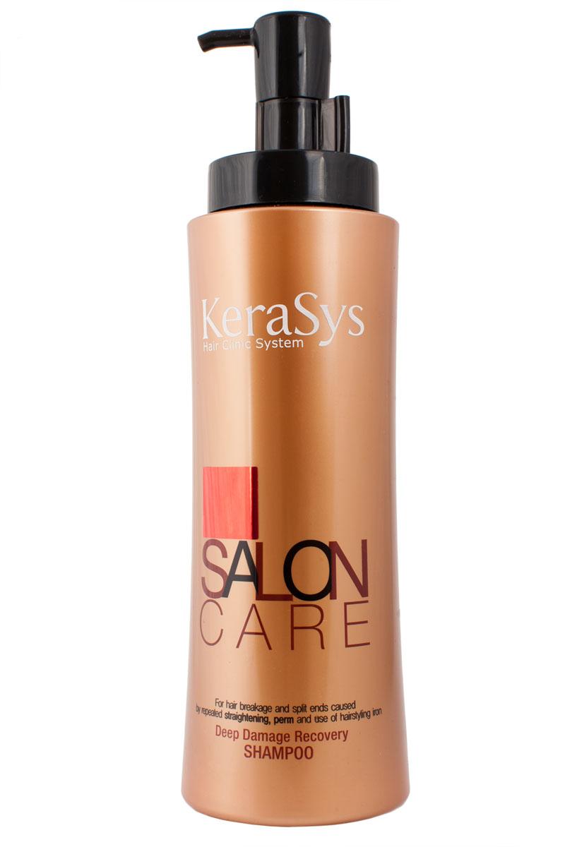 Шампунь KeraSys для восстановления сильно поврежденных волос, 600 мл887257Входящий в состав природный кератин заполняет полости поврежденного волоса, что заметно снижает ломкость. Волосы на 79% более сильные и эластичные. Полифенолы красного вина достраивают поврежденную структуру волоса, делают его более сильными и эластичным. Входящая в состав кристальная вода создает защитную пленку для волоса, обволакивая поврежденную кутикулу. Типы волос: секущиеся и поврежденные волосы вследствие частой окраски и обесцвечивания. Характеристики: Объем: 600 мл. Артикул: 887257. Товар сертифицирован.
