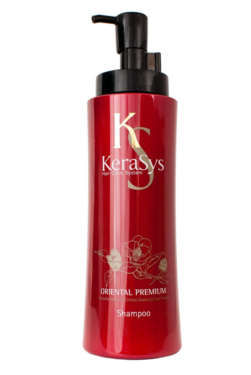 Шампунь KeraSys. Oriental Premium для волос, 600 мл870990Шампунь KeraSys. Oriental Premium защищает от ультрафиолетовых лучей. Восточные травы помогают защитить кожу головы от вредных воздействий и компенсируют нехватку коже липидов. Присутствующие в составе ингредиенты укрепляют корни волос. Дуопротеин восстанавливает поврежденные волосы. Кератин делает поврежденные волосы более здоровыми и шелковистыми. Типы волос: для всех типов волос. Характеристики: Объем: 600 мл. Артикул: 870990. Товар сертифицирован.