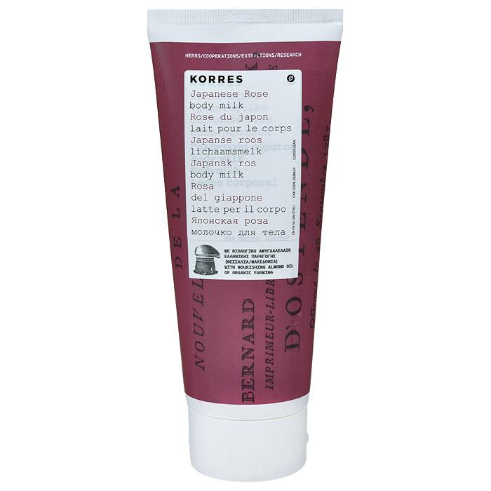 Korres Молочко для тела Японская роза, 200 мл5203069043291Молочко для тела Korres Японская роза с длительным увлажняющим эффектом и пудровой текстурой, которая прекрасно матирует кожу тела. Через три часа после нанесения уровень увлажненности кожи такой же, как и в момент нанесения (максимальный уровень увлажнения). Активный алоэ поддерживает иммунитет кожи и предупреждает ее старение. Легко впитывается, даря коже бархатистость. Подходит для всех типов кожи. Объем: 200 мл. Товар сертифицирован.