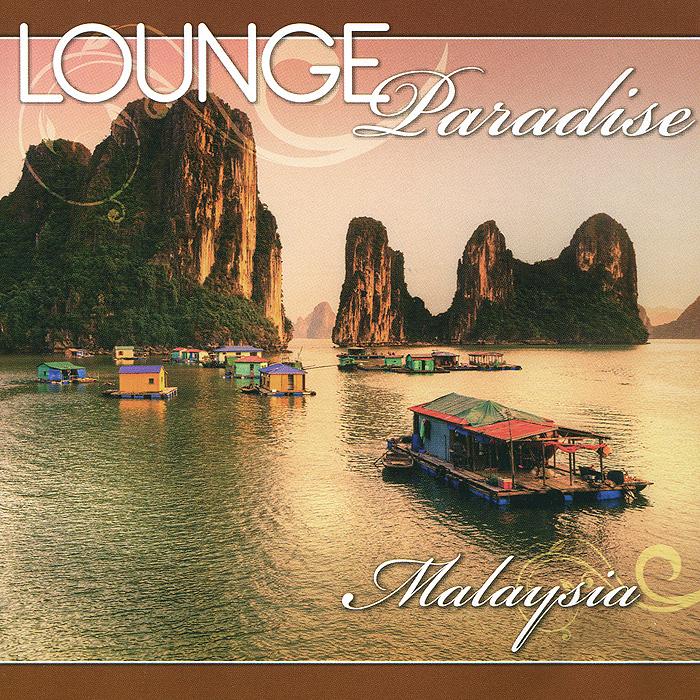 Lounge Paradise. Malaysia