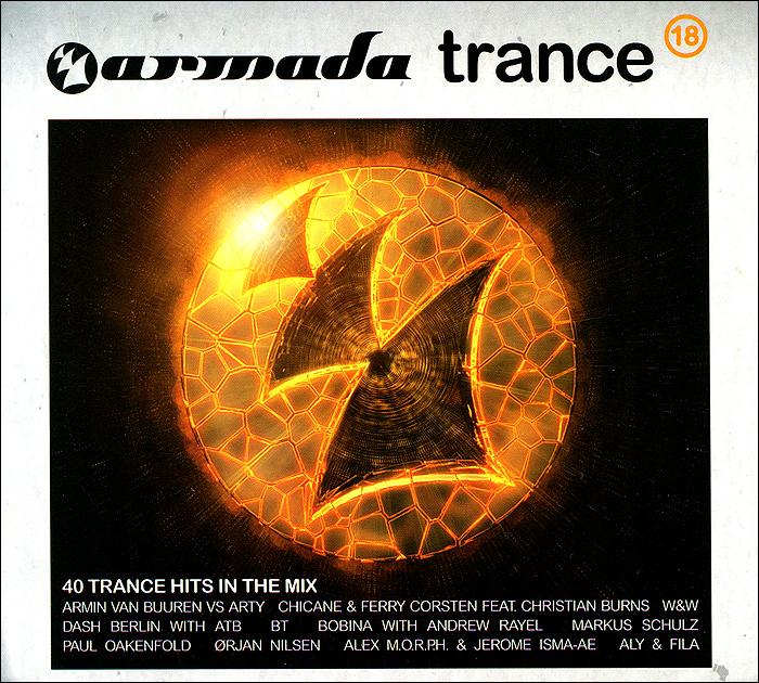 Armada Trance. Vol. 18 (2 CD) 2013 2 Audio CD