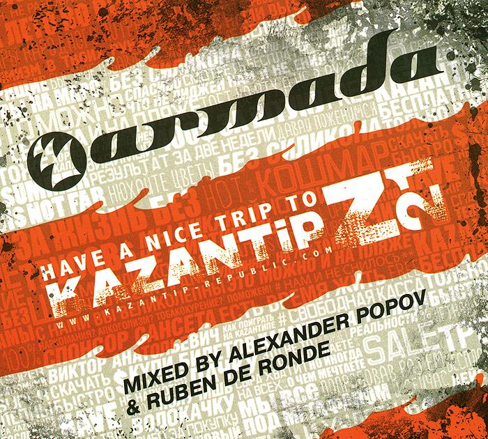 Alexander Popov & Ruben De Ronde. Kazantip Z21 (2 CD) 2013 2 Audio CD