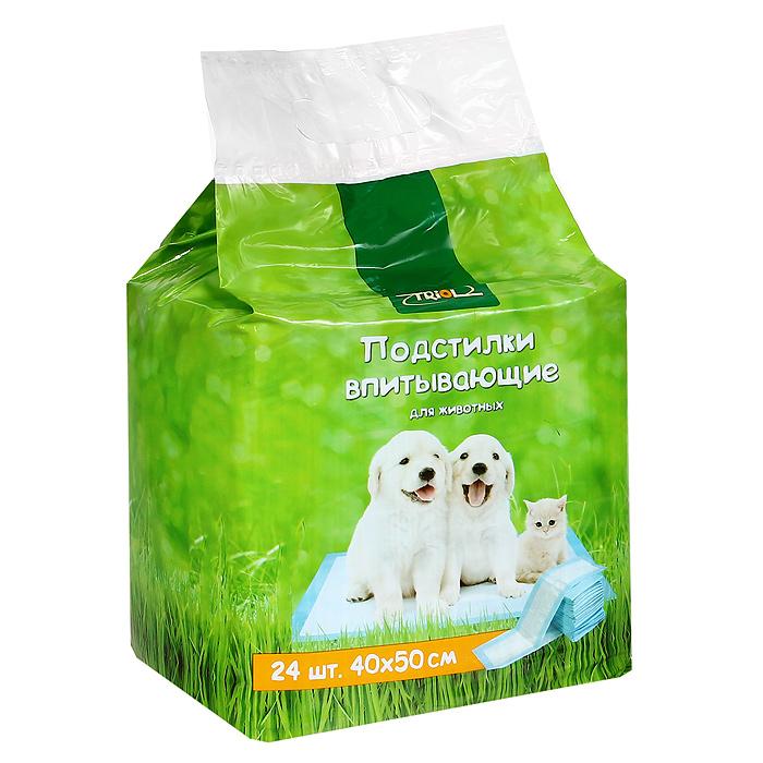 Подстилки для животных впитывающие Triol, для туалета, 40 см х 50 см, 24 штМт-150Гигиенические одноразовые подстилки для домашних животных Triol изготовлены из нежного, приятного на ощупь гипоаллергенного нетканого материала. Специальное тиснение верхнего слоя мгновенно пропускает влагу сквозь себя, а гелевый наполнитель внутри пеленки впитывает влагу и не позволяет жидкости, попавшей внутрь, выходить наружу. Поверхность подстилки всегда остается сухой, бережно защищает кожу питомца. Структура и состав подстилки предотвращают появление и распространение неприятных запахов. Непромокаемое основание подстилки предохраняет пол, мебель и дно переноски от влаги, неизбежных загрязнений, царапин и шерсти. Подстилки незаменимы во время путешествия, участия в выставках, визита к ветеринару, приучения питомца к туалету, в послеоперационный период. Помогают решить проблему гигиены щенков и приучить их к определенному месту. Подстилки являются отличной альтернативой наполнителя для кошачьих туалетов, достаточно поместить пеленку в лоток вместо наполнителя. Продукт не...