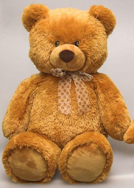 """Мягкая игрушка Aurora """"Медведь сидячий"""", цвет: коричневый, 100 см"""