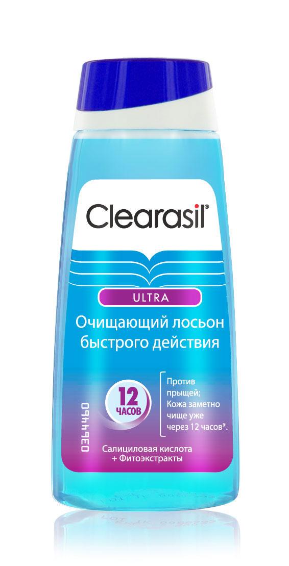 """Лосьон очищающий """"Clearasil Ultra"""", 150 мл"""