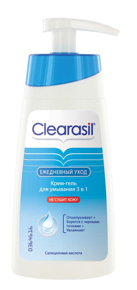 """Крем-гель для умывания """"Clearasil Ultra"""", 3в1, 150 мл"""