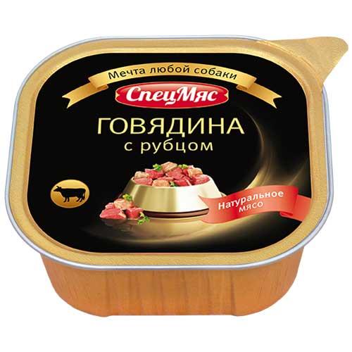 """Консервы для собак Зоогурман """"Спецмяс"""", с говядиной и рубцом, 300 г 5367"""