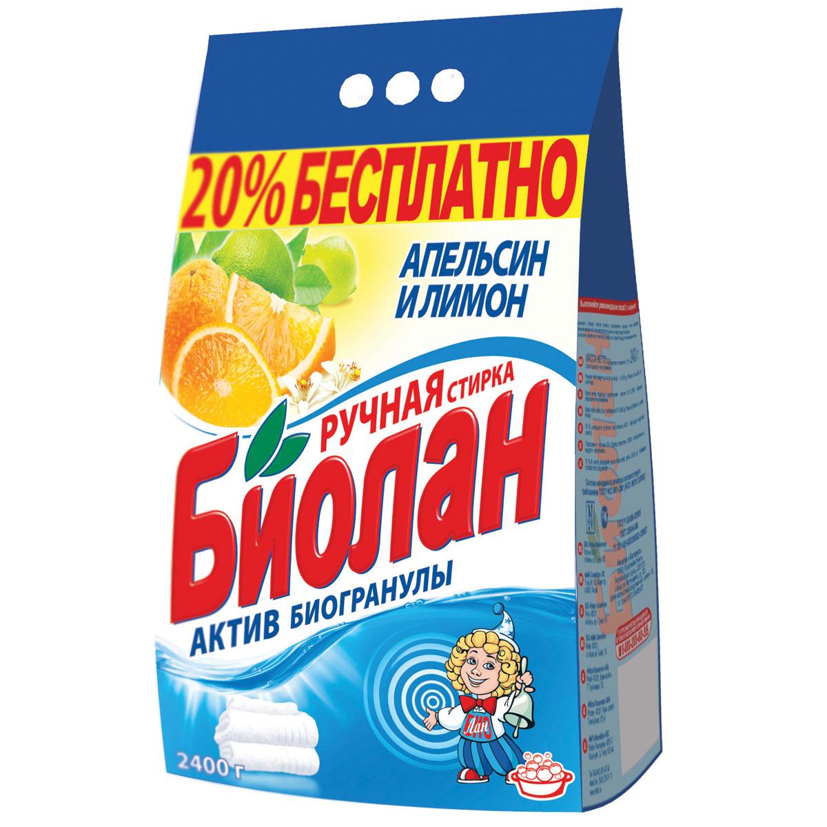 Стиральный порошок Биолан Апельсин и лимон, 2,4 кг57-4Стиральный порошок Биолан Апельсин и лимон предназначен для стирки, замачивания изделий из хлопчатобумажных, льняных, синтетических тканей, а также тканей из смешанных волокон в стиральных машинах активаторного типа и ручной стирки, для влажной уборки помещений и мытья загрязненных поверхностей из пластика и кафеля. Порошок не предназначен для стирки изделий из шерсти и натурального шелка.