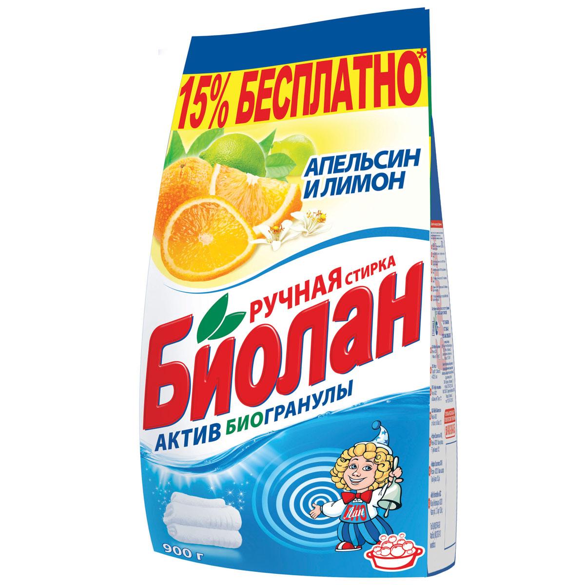 Стиральный порошок Биолан Апельсин и лимон, 900 г52-4Стиральный порошок Биолан Апельсин и лимон предназначен для стирки, замачивания изделий из хлопчатобумажных, льняных, синтетических тканей, а также тканей из смешанных волокон в стиральных машинах активаторного типа и ручной стирки, для влажной уборки помещений и мытья загрязненных поверхностей из пластика и кафеля. Порошок не предназначен для стирки изделий из шерсти и натурального шелка. Характеристики: Вес: 900 г. Артикул: 52-4. Товар сертифицирован.