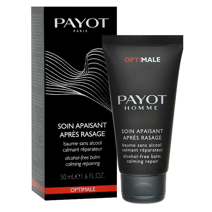 Payot Бальзам после бритья, успокаивающий, без парабена, 50 мл