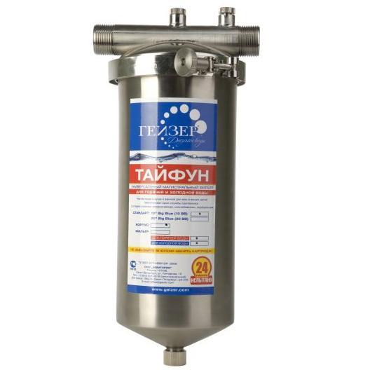 Корпус фильтра Тайфун ВВ 10 x 1 для холодной и горячей воды50647Универсальный магистральный бытовой фильтр Гейзер Тайфун 10ВВ для горячей и холодной воды. Очищает до питьевого качества холодную воду в квартире от солей жесткости (умягчает воду), железа (обезжелезивание) и тяжелых металлов, нефтепродуктов, хлора, посторонних запахов, частиц ржавчины и других механических примесей. Комплексная очистка горячей и холодной воды магистральным фильтром картриджем Арагон 3. Очистка холодной воды до питьевого уровня. Бытовой фильтр Гейзер Тайфун адаптирован под мировой стандарт картриджей Big Blue 10, 20. Сочетание в одном бытовом фильтре разных способов очистки воды - механическая фильтрация от нерастворимых частиц и удаление растворенных химических примесей за счет ионного обмена и сорбции. Устранение накипи безреагентным методом за счет эффекта «квазиумягчения». Увеличенный срок службы системы очистки и отсутствие коррозии внутренних элементов, благодаря применению специальной нержавеющей стали марки 304L. ...