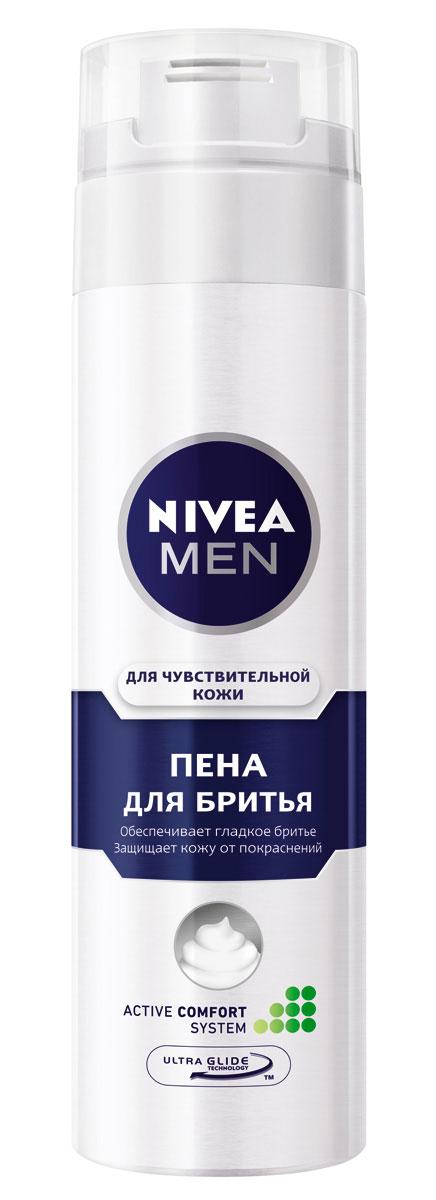 NIVEA MEN Пена для бритья для чувствительной кожи, 200 мл1004520Пена для бритья Nivea for Men предназначена для мужчин с чувствительной, склонной к раздражению кожей. Мягкая, обладающая нейтральным запахом формула пены с ромашкой и витаминным комплексом разработана специально для ухода за чувствительной кожей и придает комфорт раздраженной коже во время бритья. Современное бритье с технологией Ultra Glide: Легкое и эффективное скольжение лезвия. Чистое и комфортное бритье. Защита от микро-порезов и раздражения.