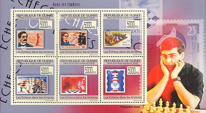 Малый лист Шахматы на марках. Гвинея. 2009 годF30 BLUEМалый лист Шахматы на марках. Гвинея. 2009 год. Размер марки 3,4 х 3,4 см, размер блока 12,5 х 9,5 см. Сохранность хорошая.