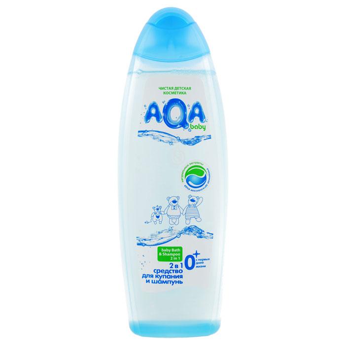 Средство для купания 2 в 1 Mann & Schroeder AQA baby, 500 мл009291Детское средство для купания Mann & Schroeder AQA baby предназначено для ежедневной гигиены малыша с самого рождения. Комплекс компонентов мягко очищает кожу и волосы ребенка, не пересушивая и одновременно увлажняя. Обладает смягчающими и питательными свойствами благодаря специальной комбинации из экстрактов ромашки и календулы и Д-пантенола. Средство не содержит парабенов и красителей и обладает приятным нежным ароматом. Также оно не вызывает слез у ребенка и защищает его кожу от сухости и шелушения. Средство для купания Mann & Schroeder AQA baby - это мягкое очищение от макушки до пяточек! Характеристики: Рекомендуемый возраст: от 0 месяцев. Объем: 500 мл. Изготовитель: Россия.