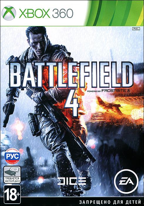 Zakazat.ru Battlefield 4. Classics