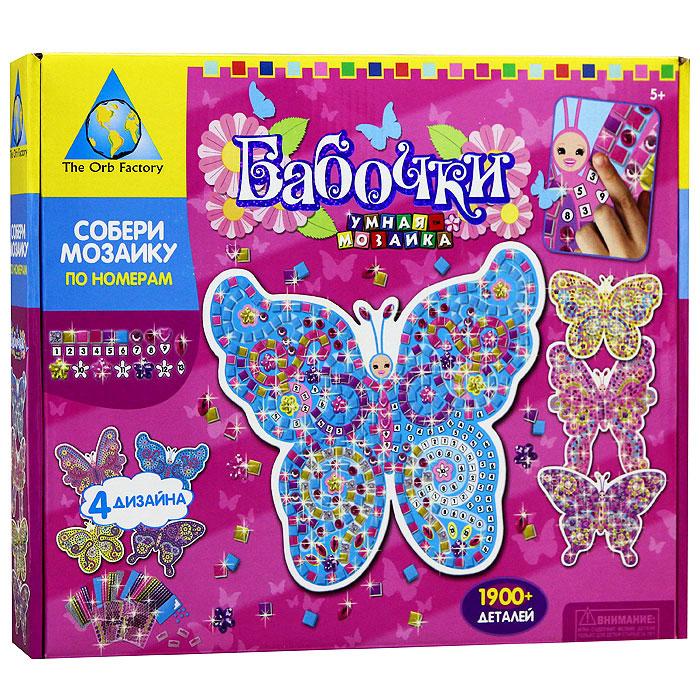 Мозаика по номерам Бабочки, 1900 элементов62859Мозаика по номерам Бабочки позволит вам и вашему ребенку без особого труда создать великолепные яркие картинки в виде бабочек. Все достаточно просто: нужно выберать цвет элементов мозаики, соответствующий номеру на картонной основе, отделить элементы от цветного блока и приклеить на рисунок. Так же необходимо сделать и со стразами: форма каждой соответствует своему номеру. Работа кропотливая, требующая усидчивости, внимания и терпения, но итог затраченных сил превзойдет все ожидания. Такая картина не только украсит дом, но и станет ярким запоминающимся подарком. В набор входят картонная четыре основы для мозаики в виде бабочек, более 1900 разноцветных самоклеющихся мозаичных элементов и страз и четыре самоклеющихся элемента для подвешивания картинок на стену.