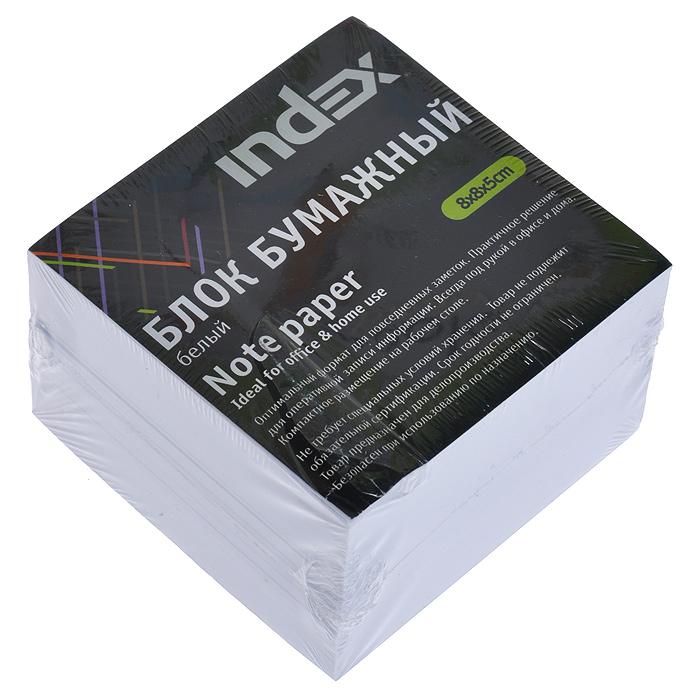 """Блок бумажный """"Index"""", цвет: белый, 8 см х 8 см х 5 см"""